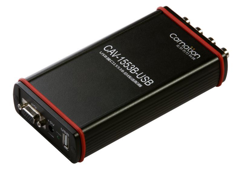 1553B-USB.jpg