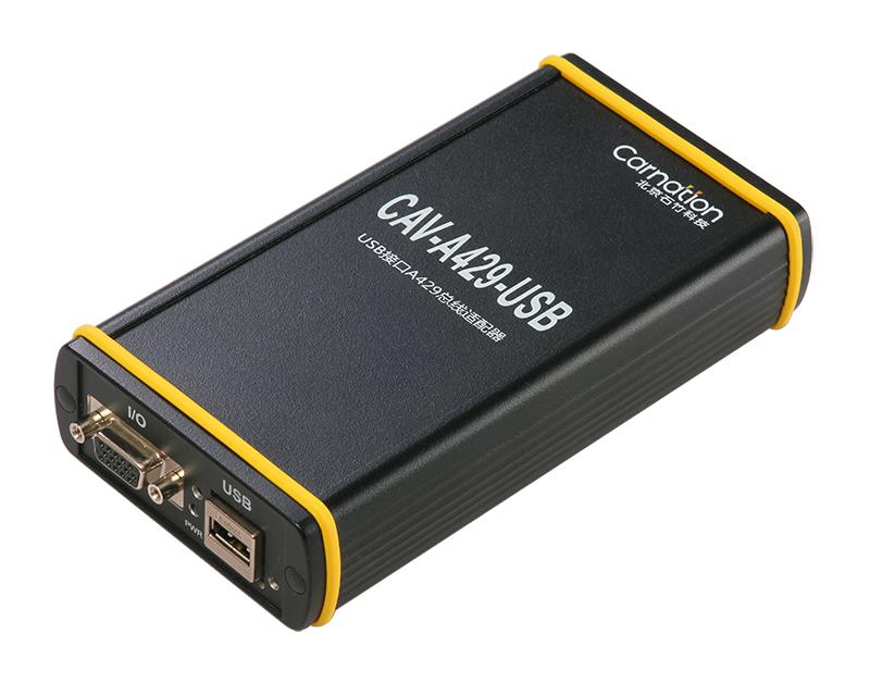 CAV-A429-USB.jpg