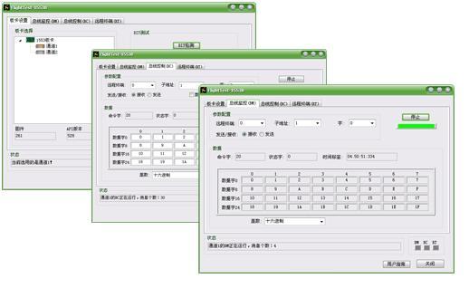 FP软件界面.JPG