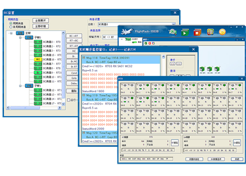 软件3-2.jpg